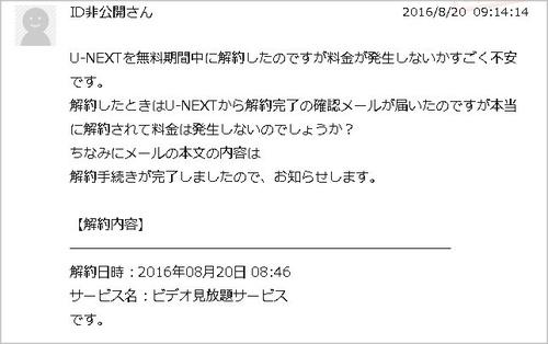 2016y11m16d_170554569.jpg